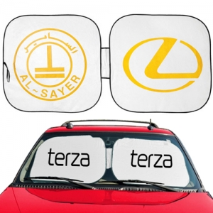 Foldable Square Car Sun Shade - Promotional Products